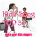 Kids Songs TOP 30 - Animation & Lyrics & Songs & Dance